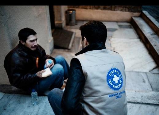 2013/01/17  Berliner Forum Griechenlandhilfe