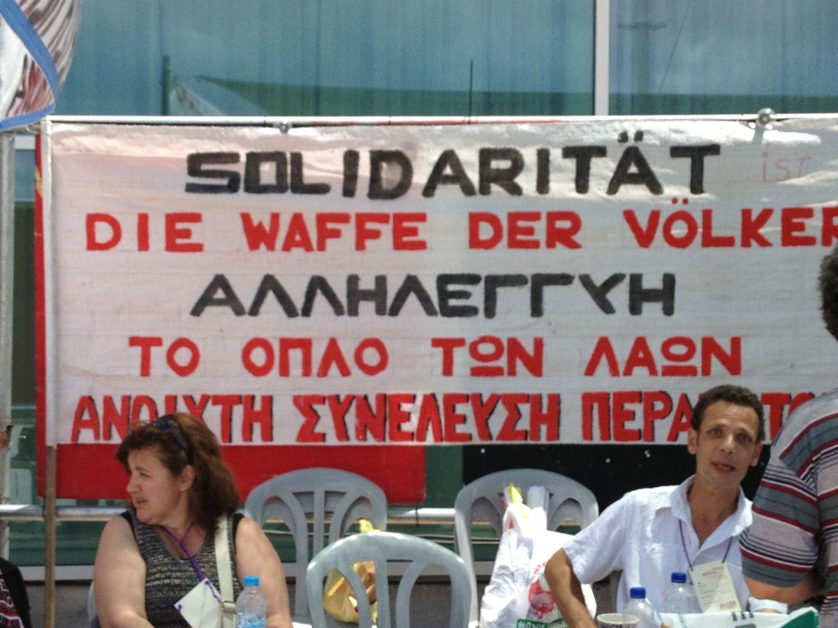 Ägäische und maghrebinischeSolidarität